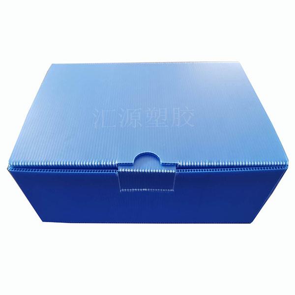 中空板零件盒